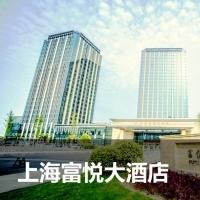 uedbet手机版,uedbet手机版下载,uedbet手机官网,uedbet首页_上海富悦大酒店