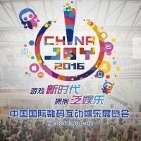 uedbet手机版下载_ChinaJoy 2016 唯一指定订房中心