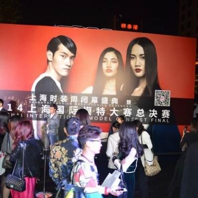 uedbet手机版,uedbet手机版下载,uedbet手机官网,uedbet首页_上海国际模特大赛